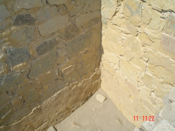 En uno de los muros de Chankillo
